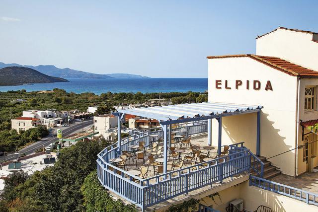 Hotel Miro Elpida Village