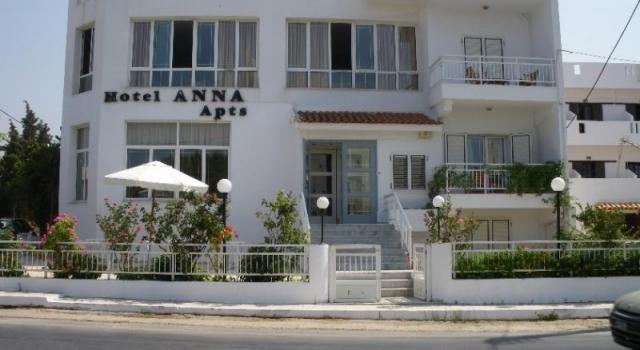 Anna Aparthotel Clever