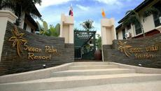 Hotel Suwan Palm Resort