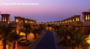 Hotel Al Hamra Village Golf & Beach Resort