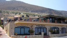 Hotel Petra Village
