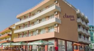 Hotel Hotel Ancora Beach