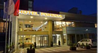 Hotel Wellness hotel Pohoda, Luhačovice, Česká republika: Lázeňský víkend 2 noci