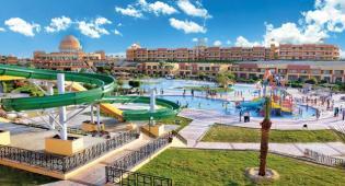 Hotel El Malikia Abu Dabbab Resort