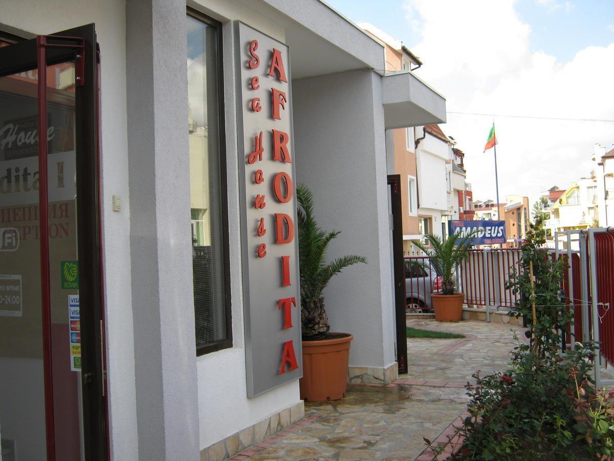 Afrodita Sea House