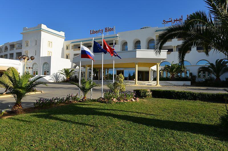 Hotel Ramada Liberty Resor