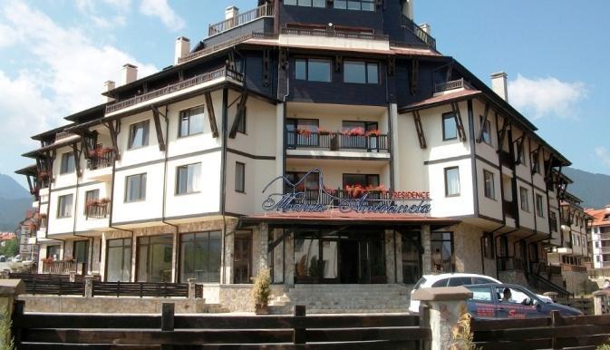 Maria- Antoaneta Residence
