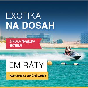 exotika_emiraty_2016_2017